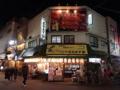 [赤羽][赤羽岩淵][ラーメン][つけ麺][肉]赤羽のランドマークこと老舗居酒屋「まるます家」