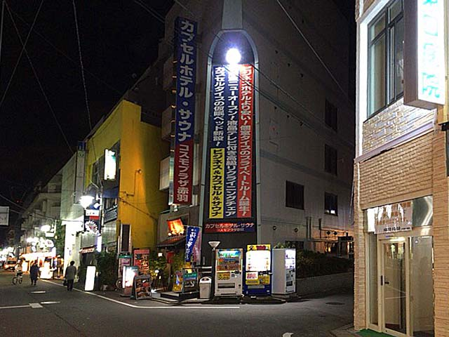 赤羽一番街商店街のカプセルホテル
