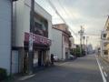 [名古屋][ラーメン]車社会ということもありお店周辺は大通り@名古屋「好来道場」