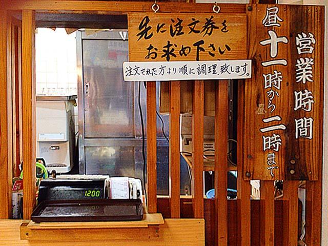 レジにて現金払いの前金制@名古屋「好来道場」