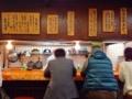 [名古屋][ラーメン]カウンター上に掲げられた精神論やら店是五ヶ条@名古屋「好来道場」
