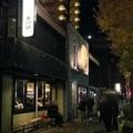 [名古屋][ラーメン][餃子][チャーハン][中華]愛知県名古屋市中村区太閤通の老舗中華料理屋「萬珍軒」