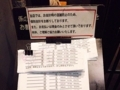 [名古屋][ラーメン][餃子][チャーハン][中華]ウェイティングリストも設置@名古屋の老舗中華料理屋「萬珍軒」