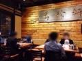 [名古屋][ラーメン][餃子][チャーハン][中華]完全禁煙でテーブル席メイン@名古屋の老舗中華料理屋「萬珍軒」