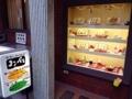 [名古屋][パン][コーヒー][カフェ・喫茶店]味わい深い食品サンプルと看板@名古屋「コンパル 大須本店」