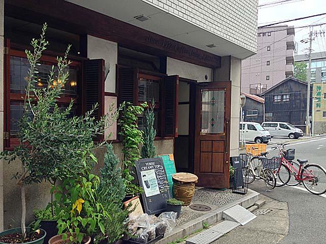 名古屋で初めて自家焙煎コーヒーを出した老舗「KAKO 花車本店」