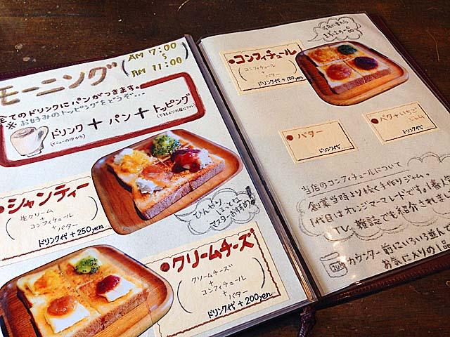11:00までの4時間はお得なモーニングを実施@名古屋「KAKO 花車本店」