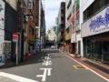 [神田][淡路町][小川町][パン][コーヒー][カフェ・喫茶店]JR神田駅北口(西口)付近の通り