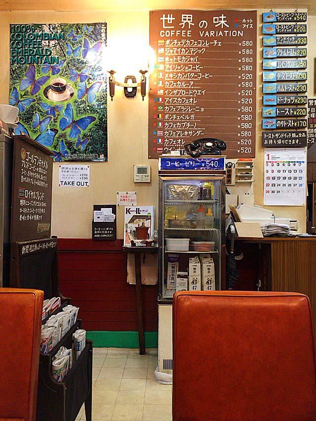 冷蔵ショーケース上の黒電話は今も現役@神田「珈琲専門店 エース」