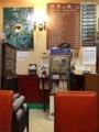 [神田][淡路町][小川町][パン][コーヒー][カフェ・喫茶店]冷蔵ショーケース上の黒電話は今も現役@神田「珈琲専門店 エース」