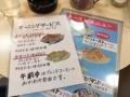 [神田][淡路町][小川町][パン][コーヒー][カフェ・喫茶店]お得なモーニングサービスを実施@神田「珈琲専門店 エース」