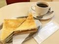 [神田][淡路町][小川町][パン][コーヒー][カフェ・喫茶店]元祖のりトースト&ブレンドコーヒーで迎えるモーニング