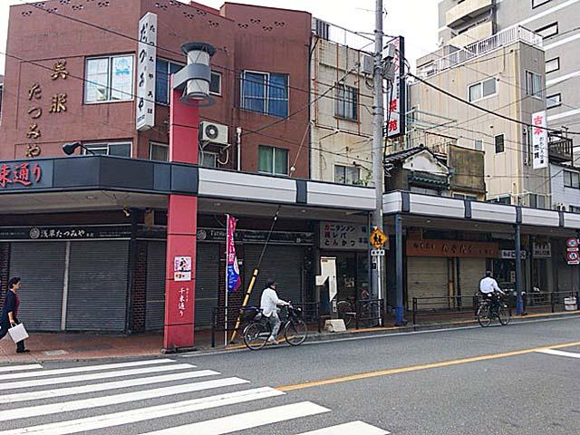 浅草・千束通り商店街