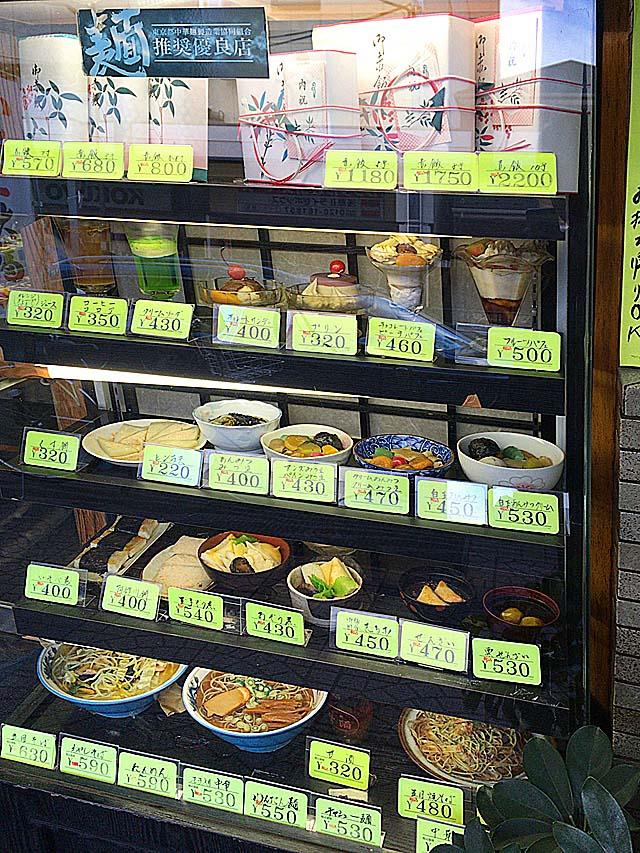 店頭の食品サンプル@浅草の老舗甘味処「山口家本店」