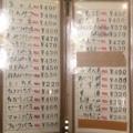 [浅草][入谷][ラーメン][菓子][甘味処][カフェ・喫茶店]パフェ類も用意@浅草の老舗甘味処「山口家本店」