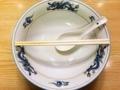 [浅草][入谷][ラーメン][菓子][甘味処][カフェ・喫茶店]ごちそうさまでした!