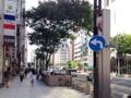 [銀座][東銀座][ラーメン][チャーハン][焼きそば][中華]銀座4丁目交差点ほど近くの晴海通り沿い