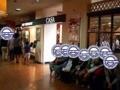 [池袋][デパート][うどん][漫画][孤独のグルメ]2008年頃の「西武池袋本店」のレストランダイニングフロア