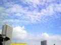 [池袋][デパート][うどん][漫画][孤独のグルメ]青空がおかず@2008年9月頃の西武池袋本店屋上