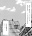 [池袋][デパート][うどん][漫画][孤独のグルメ](C)孤独のグルメ(扶桑社/久住昌之/谷口ジロー)