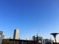 [池袋][デパート][うどん][漫画][孤独のグルメ]青空がおかず@西武池袋本店屋上から臨む空