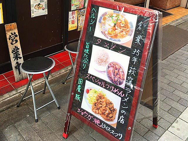 国産豚のショウガ焼定食など@荻窪「マツマル」
