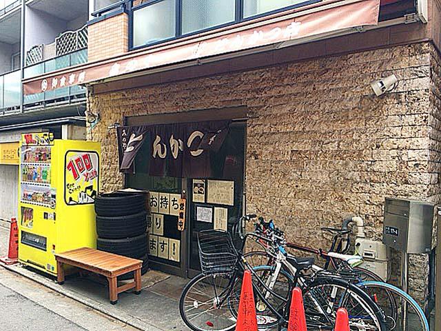 【1960年創業】JR京浜東北線東十条駅北口徒歩2分のフライ定食専門店「みのや」