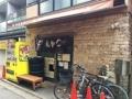 [東十条][とんかつ][和食][定食・食堂]【1960年創業】JR東十条駅徒歩2分の老舗フライ定食専門店「みのや」