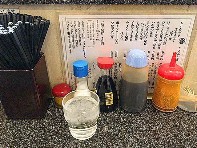 ソース・からし・醤油・塩・ごはん用のふりかけ@東十条「みのや」