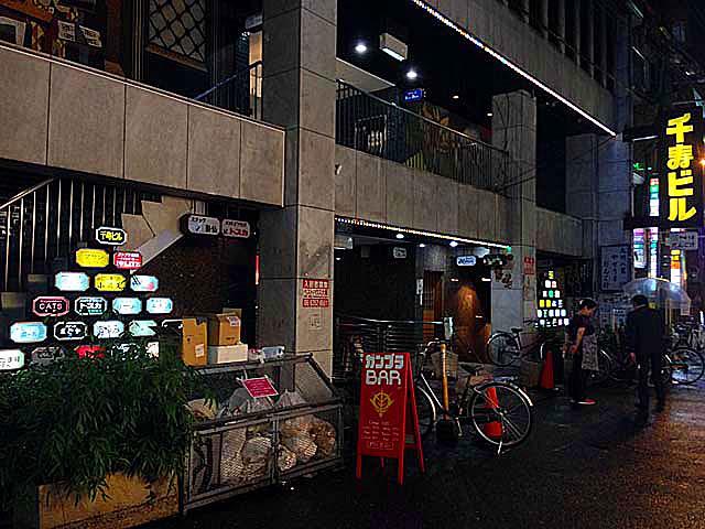 大阪市営地下鉄・日本橋駅徒歩3分の千寿ビル