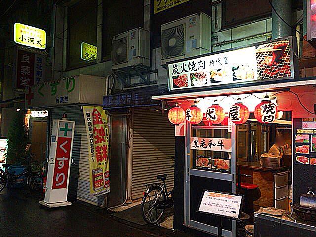 大阪市営地下鉄・日本橋駅徒歩3分の千寿ビル(裏口)
