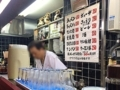 [大阪][千日前][ラーメン][餃子]目の前の仕事をキッチリこなすご主人@大阪千日前「小洞天」