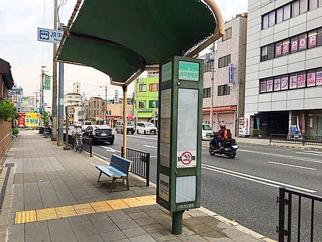 大阪市交通局・JR平野駅筋バス停留所