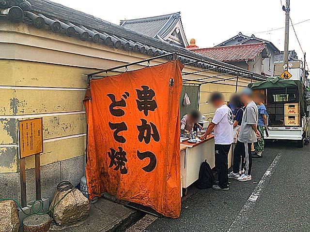 大阪府平野で50年続く老舗屋台「串かつ・どて焼 武田」