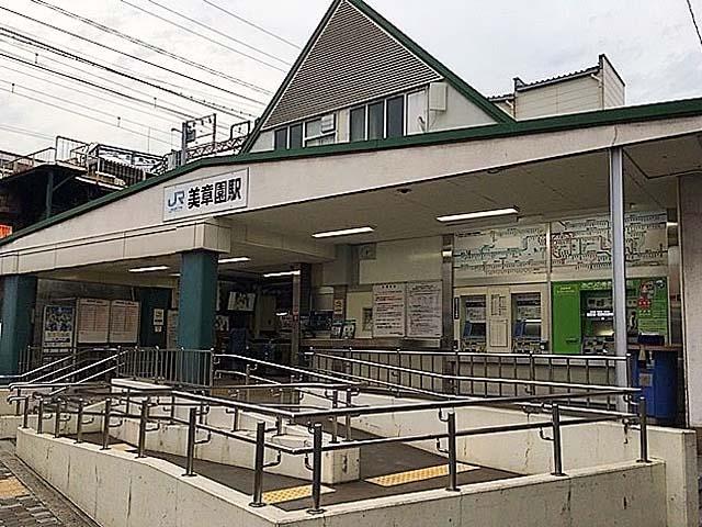 JR阪和線・美章園駅