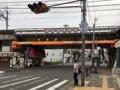 [大阪][美章園][お好み焼き][焼きそば][居酒屋][定食・食堂][ドラマ][孤独のグルメ]JR阪和線・美章園駅前の通り