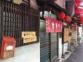 [大阪][美章園][お好み焼き][焼きそば][居酒屋][定食・食堂][ドラマ][孤独のグルメ]大阪府美章園で60年続くお好み焼き専門店「甘辛や」