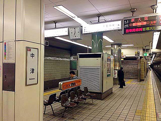 大阪市営地下鉄御堂筋線・中津駅ホーム