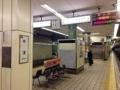 [大阪][中津][たこ焼き][漫画][孤独のグルメ]大阪市営地下鉄御堂筋線・中津駅ホーム