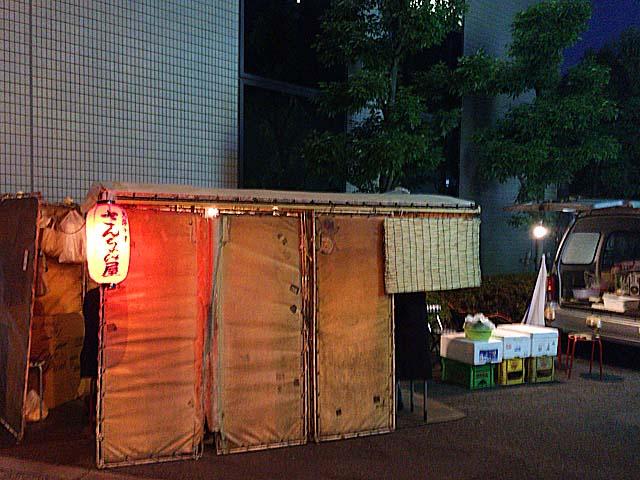 大阪・中津の老舗たこ焼き屋台「さんちゃん屋」