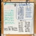 [大阪][中崎町][中津][梅田][パン][コーヒー][モーニング][カフェ・喫茶店]朝食・お食事・喫茶・おやつ各種メニュー@大阪府中崎町「喫茶Y」