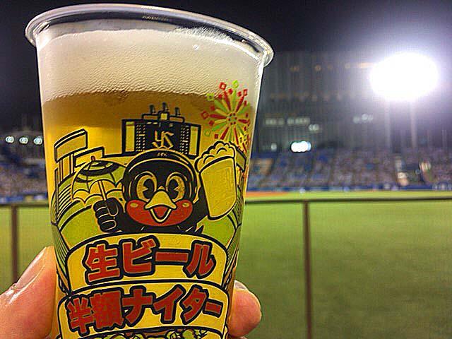 2017年生ビール半額ナイター@明治神宮野球場