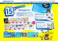 NHKオンライン15周年特設サイト