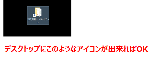 f:id:thzm:20161203153641p:plain