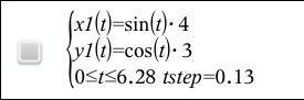 f:id:ti-nspire:20150105101548j:plain