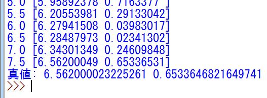 f:id:ti-nspire:20180201101801p:plain:w400