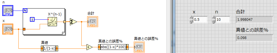 f:id:ti-nspire:20181129165350p:plain