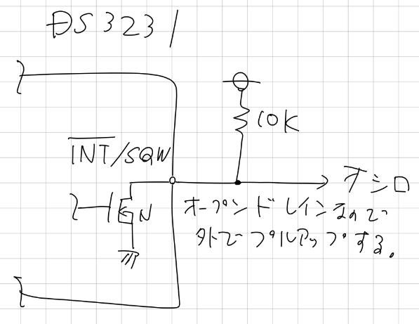 f:id:ti-nspire:20200205083836p:plain:h270