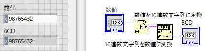 f:id:ti-nspire:20210427075511p:plain:w800