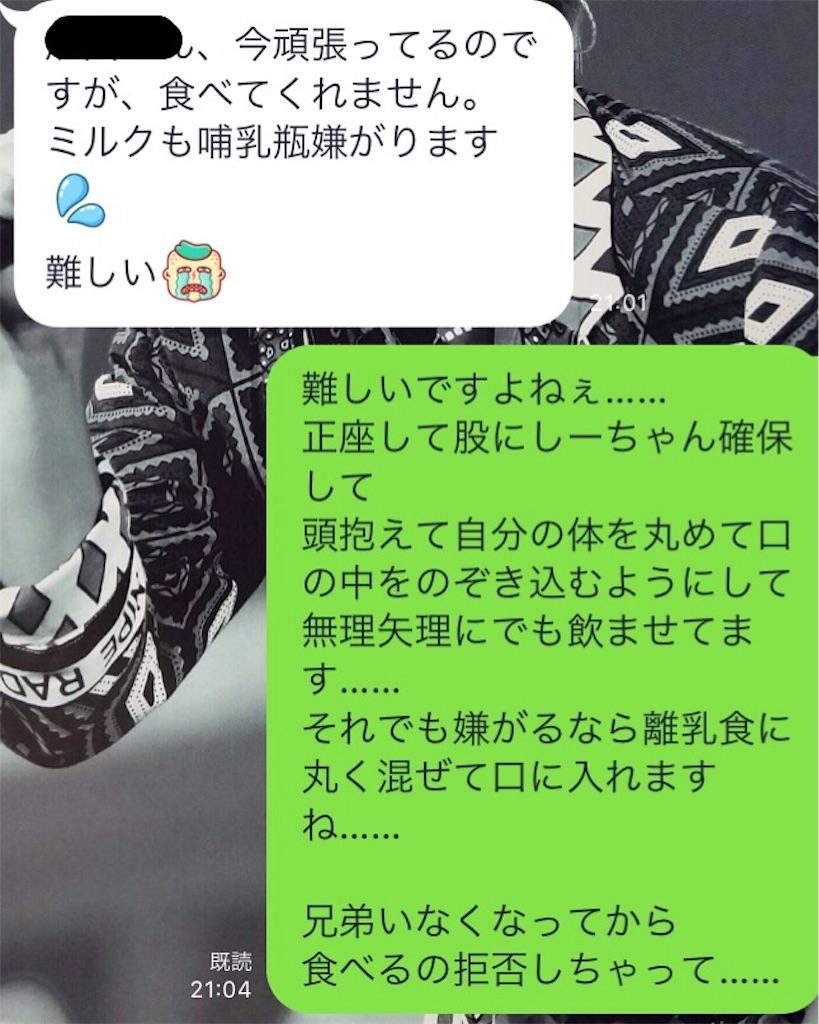 f:id:ti_da8:20170523170218j:image